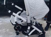 cărucioarele cu copii