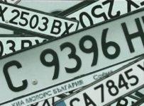 mașinile înmatriculate pe Bulgaria